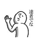 うざい!シンプル!使いやすい!やつ(個別スタンプ:40)