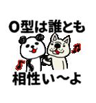 O型さんのパンダのスタンプ with フレブル(個別スタンプ:03)