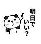 O型さんのパンダのスタンプ with フレブル(個別スタンプ:04)