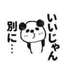 O型さんのパンダのスタンプ with フレブル(個別スタンプ:06)