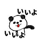 O型さんのパンダのスタンプ with フレブル(個別スタンプ:07)