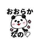 O型さんのパンダのスタンプ with フレブル(個別スタンプ:08)