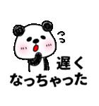O型さんのパンダのスタンプ with フレブル(個別スタンプ:09)