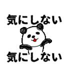 O型さんのパンダのスタンプ with フレブル(個別スタンプ:11)