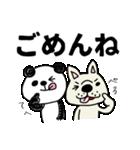 O型さんのパンダのスタンプ with フレブル(個別スタンプ:12)