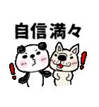 O型さんのパンダのスタンプ with フレブル(個別スタンプ:13)