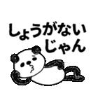 O型さんのパンダのスタンプ with フレブル(個別スタンプ:15)