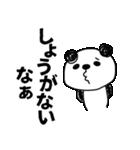 O型さんのパンダのスタンプ with フレブル(個別スタンプ:16)