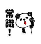 O型さんのパンダのスタンプ with フレブル(個別スタンプ:17)