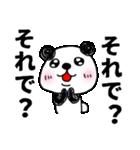O型さんのパンダのスタンプ with フレブル(個別スタンプ:19)