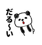 O型さんのパンダのスタンプ with フレブル(個別スタンプ:21)