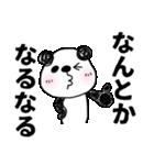 O型さんのパンダのスタンプ with フレブル(個別スタンプ:27)
