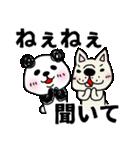 O型さんのパンダのスタンプ with フレブル(個別スタンプ:28)