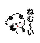 O型さんのパンダのスタンプ with フレブル(個別スタンプ:29)