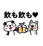 O型さんのパンダのスタンプ with フレブル(個別スタンプ:30)