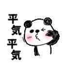 O型さんのパンダのスタンプ with フレブル(個別スタンプ:31)