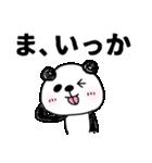 O型さんのパンダのスタンプ with フレブル(個別スタンプ:32)