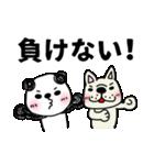 O型さんのパンダのスタンプ with フレブル(個別スタンプ:33)