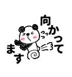 O型さんのパンダのスタンプ with フレブル(個別スタンプ:34)