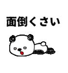 O型さんのパンダのスタンプ with フレブル(個別スタンプ:35)