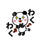 O型さんのパンダのスタンプ with フレブル(個別スタンプ:38)