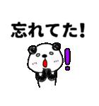 O型さんのパンダのスタンプ with フレブル(個別スタンプ:39)