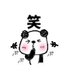 O型さんのパンダのスタンプ with フレブル(個別スタンプ:40)