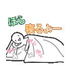 おやすみからおはようまで。3(個別スタンプ:14)