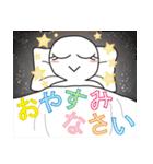 おやすみからおはようまで。3