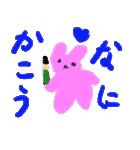 なまけものうさぎのミキちゃん(個別スタンプ:01)