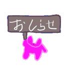 なまけものうさぎのミキちゃん(個別スタンプ:02)