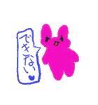 なまけものうさぎのミキちゃん(個別スタンプ:12)