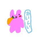 なまけものうさぎのミキちゃん(個別スタンプ:15)