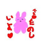 なまけものうさぎのミキちゃん(個別スタンプ:17)