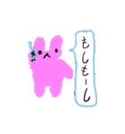 なまけものうさぎのミキちゃん(個別スタンプ:18)