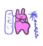 なまけものうさぎのミキちゃん(個別スタンプ:21)