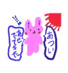 なまけものうさぎのミキちゃん(個別スタンプ:22)