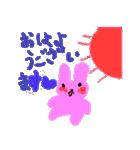 なまけものうさぎのミキちゃん(個別スタンプ:25)