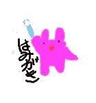 なまけものうさぎのミキちゃん(個別スタンプ:26)