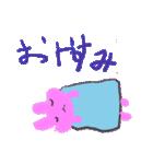 なまけものうさぎのミキちゃん(個別スタンプ:27)