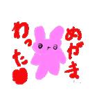 なまけものうさぎのミキちゃん(個別スタンプ:31)