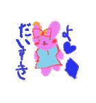 なまけものうさぎのミキちゃん(個別スタンプ:32)
