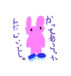 なまけものうさぎのミキちゃん(個別スタンプ:37)