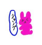 なまけものうさぎのミキちゃん(個別スタンプ:38)