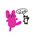 なまけものうさぎのミキちゃん(個別スタンプ:40)