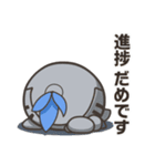 スクリューくん(個別スタンプ:4)