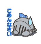 スクリューくん(個別スタンプ:7)