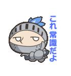 スクリューくん(個別スタンプ:10)