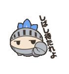 スクリューくん(個別スタンプ:14)