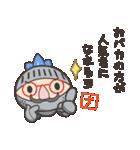 スクリューくん(個別スタンプ:19)